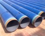 外壁蓝色环氧树脂防腐螺旋钢管