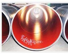 环氧给水(气)涂塑钢管特点【螺旋钢管厂】
