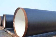 天然气管道防腐钢管