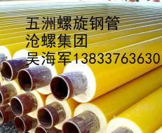 防腐l360螺旋钢管价格